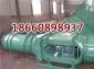 供应湿式除尘风机KCS-230d质优企业推荐产品