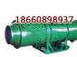 供应KCS—250D系列矿用湿式除尘风机