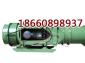 供应kcs-150d除尘风机,湿式除尘风机