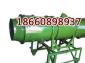 供应KCS—150D系列矿用湿式除尘风机
