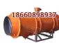 供应KCS—350D系列矿用湿式除尘风机-防爆除尘风机