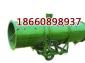 供应KCS—100D系列矿用湿式除尘风机