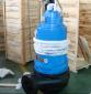 南京蓝深制泵集团潜水排污泵WQ系列潜水泵厂家直销